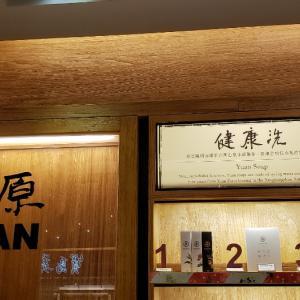台湾で人気の石鹸