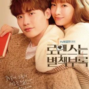 韓国ドラマでおうち時間が充実♡