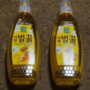 韓国のお気に入りのハチミツ