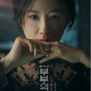 次に見始める韓国ドラマは…