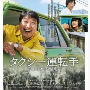 ここ最近の韓国ドラマと映画