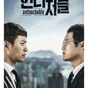 韓国ドラマを見て理解が出来なかった私…