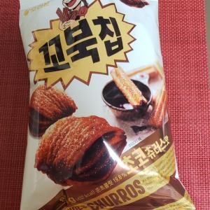 韓国で人気のスナック菓子が美味しい