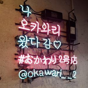 韓国では見慣れた光景を日本で見た!
