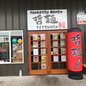 日本のラーメン屋 哲麺に行って来ました