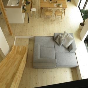 ダウンフロアの高低差とソファの座面の高さを揃える提案!ソファの座面の高さを30㎝で揃えると…