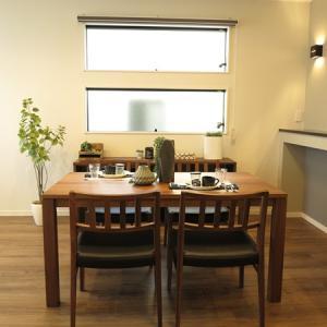 奥行きがある長い土地、長いLD空間を活かす家具の配置提案をご紹介させて頂きます