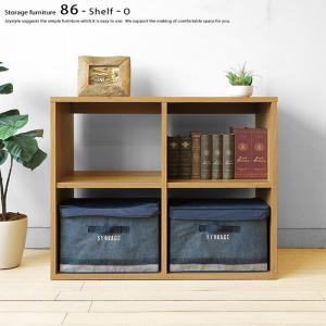 あなたにピッタリな家具を見つけてほしい②…いろいろな使い方を紹介するのがBIGJOY流です