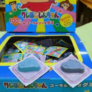 クレヨンしんちゃん コーラ&ソーダ グミ 10円