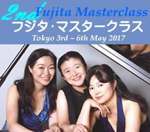 フジタ・マスタークラス at カワイ表参道