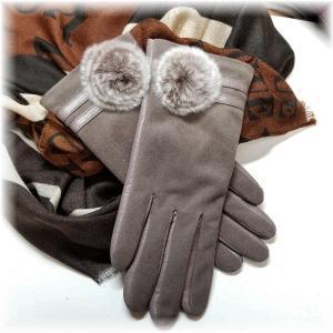 毛皮屋さんの暖かくてお洒落な手袋たち &送料改正のお知らせ