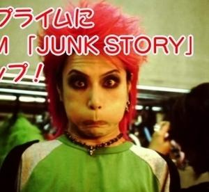 アマゾンプライム特典!hide FILM 「JUNK STORY」がラインナップ!