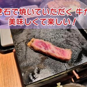 牛かつ いろは 焼き石で焼いていただく牛かつが美味しい。