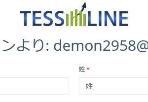 Tessline 登録方法・投資方法 ・出金方法 プライベートバンク