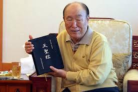 (番外6)小山田先生は知っている ☞ 赤表紙の天聖経「皆さんは・・、天のみ旨の中で完成した父母は、もつことができませんでした。」