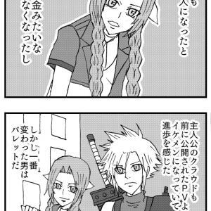 FF7リメイク 新PV公開 クックックッ…黒マテリア