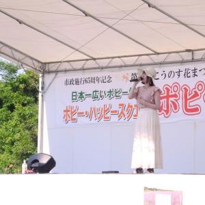 5/25 馬室ポピー祭りレポ