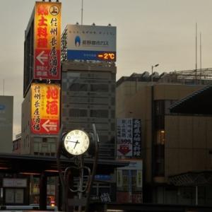 ●2019/20.十滑目「戸隠」前篇