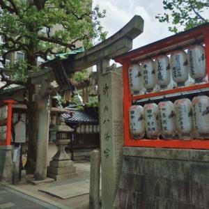 ●京の一日/上洛最終日