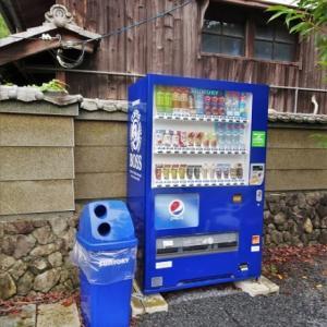 ●「京都西山縦走トレラン」その⑤