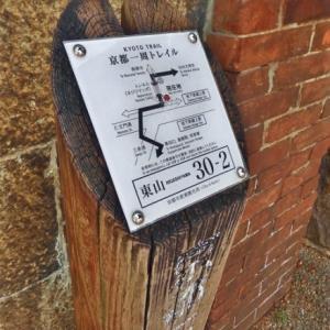 ●京都東山連峰~比叡山地トレラン.その①
