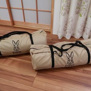 最高の寝心地!~DOD SOTONE NO KIWAMI~