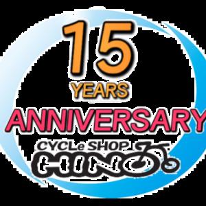 おかげさまで15周年!HINOサイクルキャンペーン実施中!