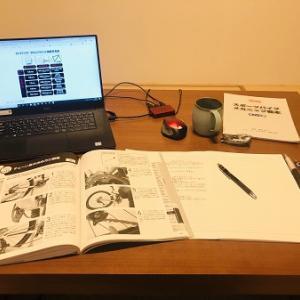 昔から勉強は苦手なわけで…