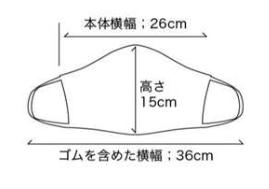 【数量限定】PEARL IZUMI 夏用マスク予約受付中!