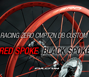 【FULCRUM】国内限定!RACING ZERO CMPTZN DB CUSTOM