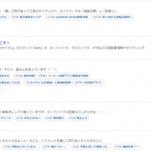 Ameba版『detti☆evoの趣味部屋へようこそ!』毎日更新中!