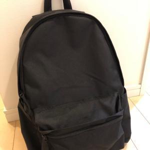 重い荷物、このバッグがあればもう悩まない!
