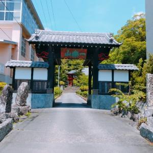 ご朱印⑲ 清雲寺