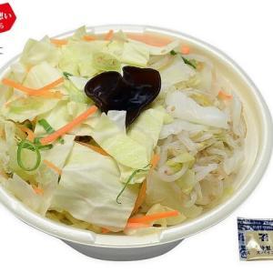 【実食!】セブンの盛り盛り野菜タンメン