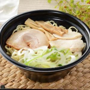 【実食】ローソン「つけ麺 道監修 濃厚豚骨魚介らーめん」