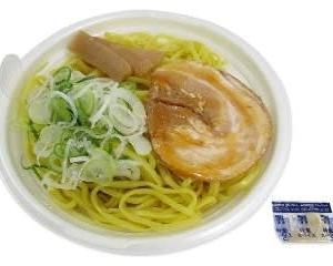 【実食】セブン 「コクと旨みの醤油ラーメン」