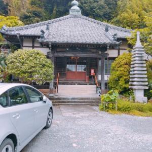 ご朱印⑯ 長楽寺