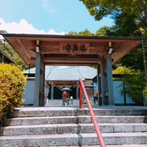 ご朱印⑱ 土肥達磨寺