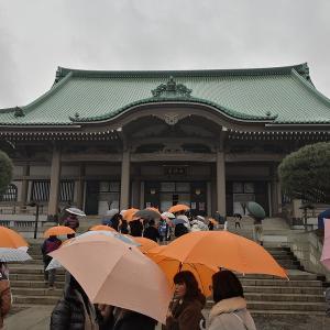 横浜日帰りバスツアー