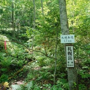 登山道整備 札幌岳(1293m)豊滝コース