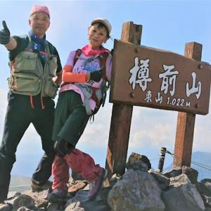 里山・・・樽前山(1022m)周回ルート