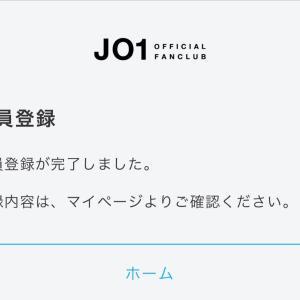 JO1のファンクラブはいったー!