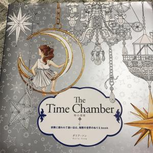 The  Time Chamber 時の部屋 ダリア.ソン