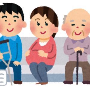 【電車マナー】若いも年寄りもどっちもどっち(◞‸◟)