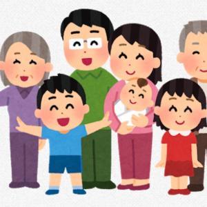 親の自己肯定感の高低が子どもに影響する?!