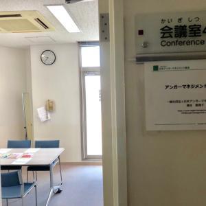 【活動報告】今日はアンガーマネジメント入門講座でした^_^