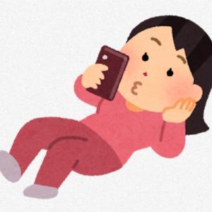 【娘のこと】OK詐欺にイライラする親は多い?!