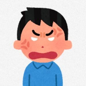 NGな夫の怒り方にガッカリ、、、´д` ;