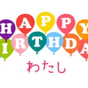阪神大震災と誕生日でもあるこの日に思う事。