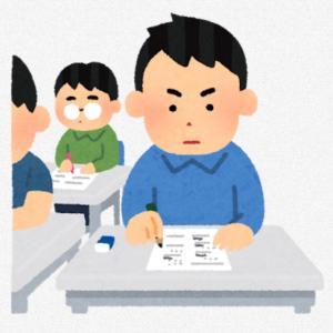 センター試験を3年も受けた息子。